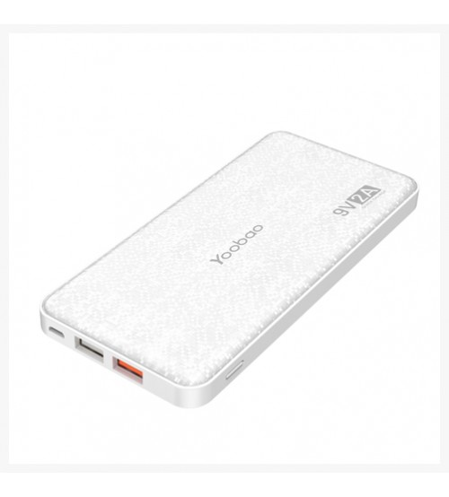 PL12 QC 12,000mAh Power Bank_White